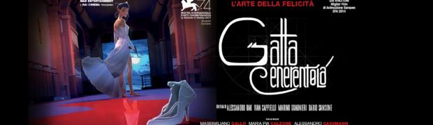 Venerdì 17 novembre un grande film - introvabile nelle sale - al Piccolo Cineclub Tirreno - IN ANTEPRIMA PROVINCIALE. Proietteremo il film d'animazione